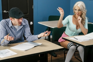 Detention Kenzie Taylor, Danny D