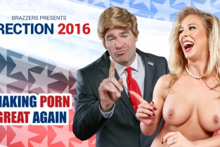 ZZ Erection 2016: Part 1 Charles Dera, Cherie Deville